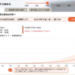 長期投資シミュレーション~セゾン号の道しるべ~